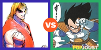 Who is the better fighting rival